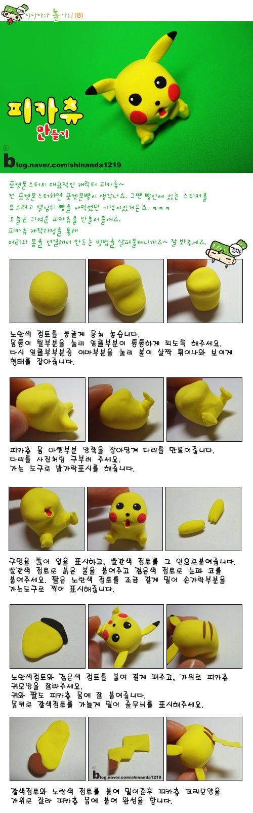 Como hacer a pikachu en porcelana fria