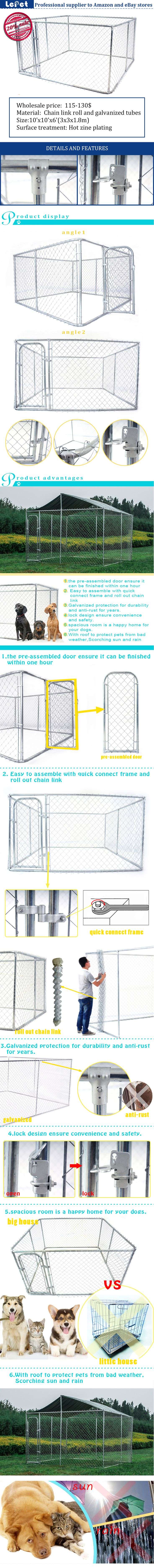 chain link dog kennel/dog run kennel/dog kennel wholesale  cheap/discount/low price/buy discount/price/pricelist