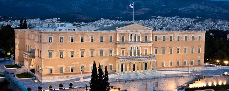 Syntagma Square, Athens, Greece