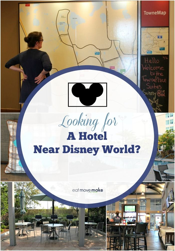 Looking for hotels near Disney World? Have we got a NEW hidden gem for you, and it's located within a mile of the west gate entrance with minimal traffic.