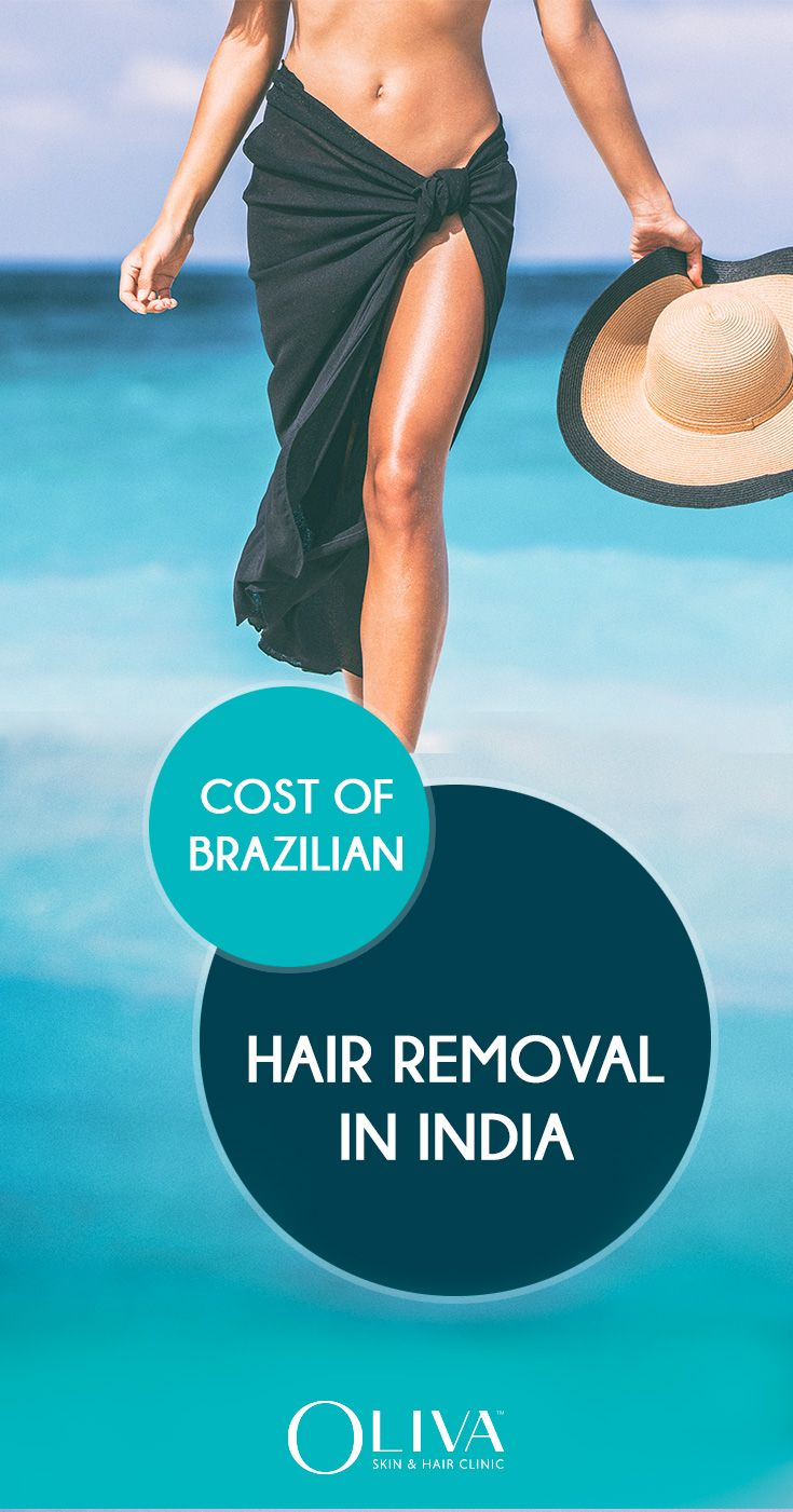 Bikini season is upon us and having pubic hair is definitely unacceptable. So, what is the solution? Shaving causes prickly re-growth and razor burn whereas waxing is too painful. There is a better solution, and that is – Brazilian Laser Hair Removal. #costofbrazilianhairremovalinindia #privatepartshairremoval #laserhairremoval #unwantedhairremoval #bodyhairremoval #bikiniareahair