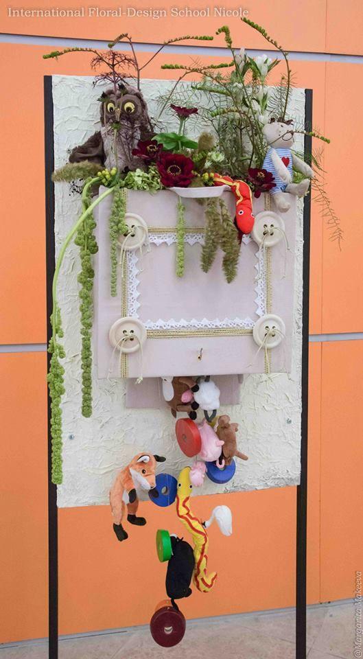 "Floral demo ""Plastic feelings' by Peter Hess (Swiss) and Marina Bulatova (Russia) Flowers IPM Moscow 2013 Expo (28.08.2013) Photo: Margarita Makeeva https://www.facebook.com/margarita.makeeva"