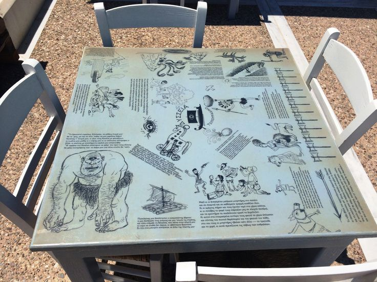 Homer's Odyssey as a table art