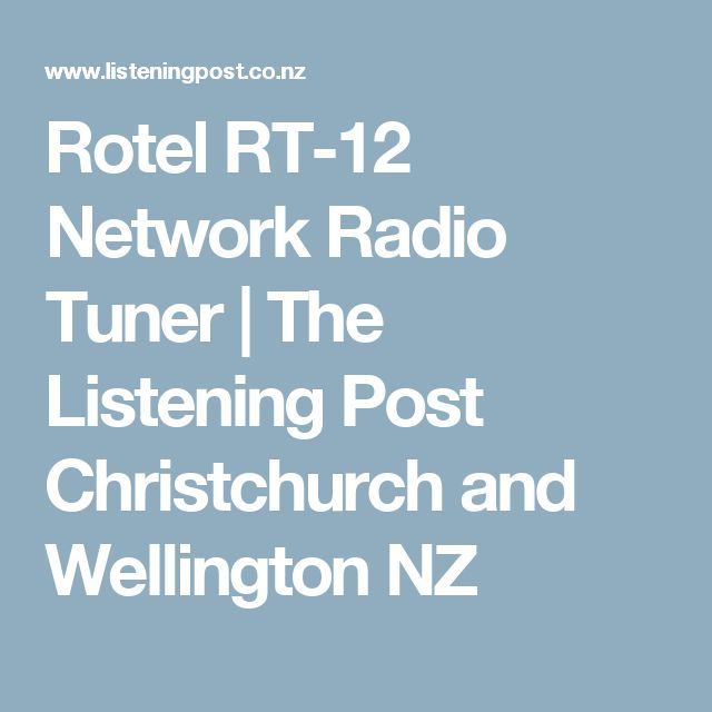 Rotel RT-12 Network Radio Tuner | The Listening Post Christchurch and Wellington NZ