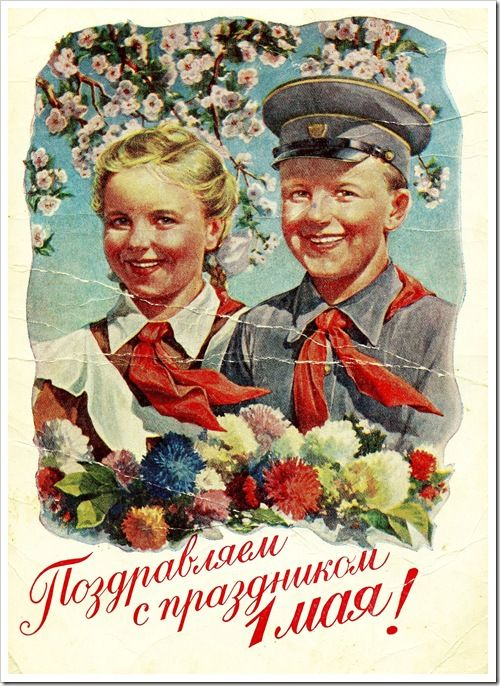 Russian school uniform. Vintage postcard 'Congratulations on the 1-st of May!' 1950s, USSR