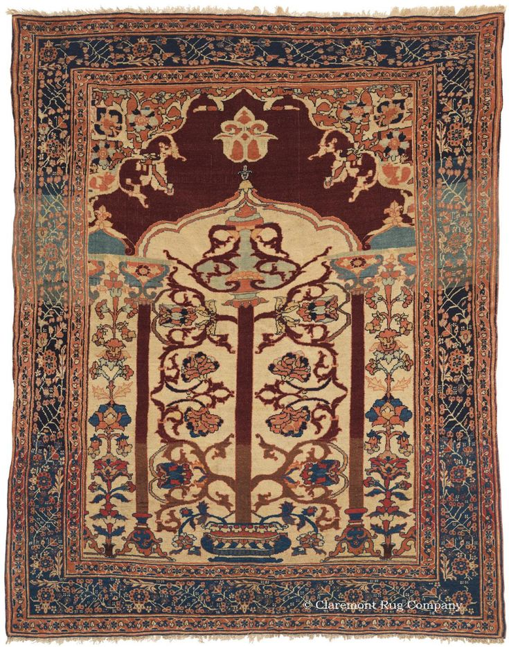 persian rug dating Rl rose london offer a specialist oriental carpet & persian rug cleaning and repairs service in london contact us today for uplift and delivery throughout london.