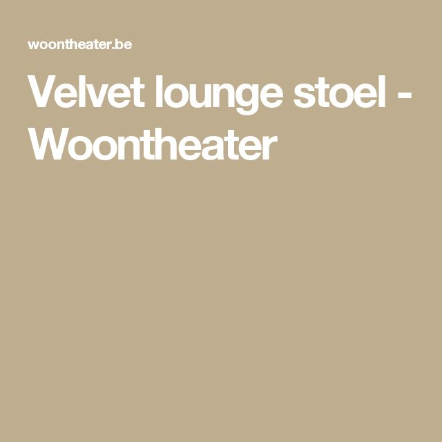 Velvet lounge stoel - Woontheater