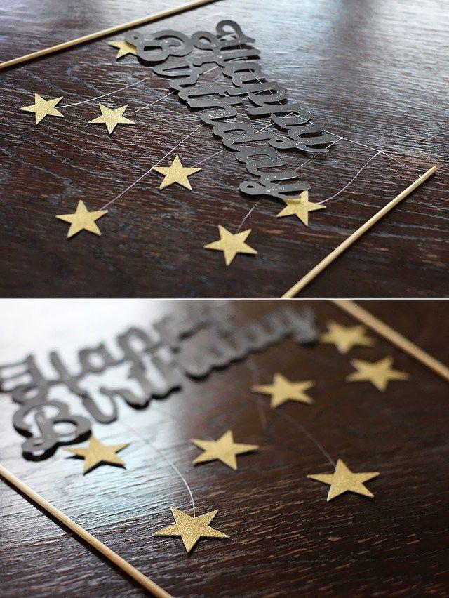 バースデーケーキに飾る星と切り抜きハッピーバースデーのケーキトッパーの作り方