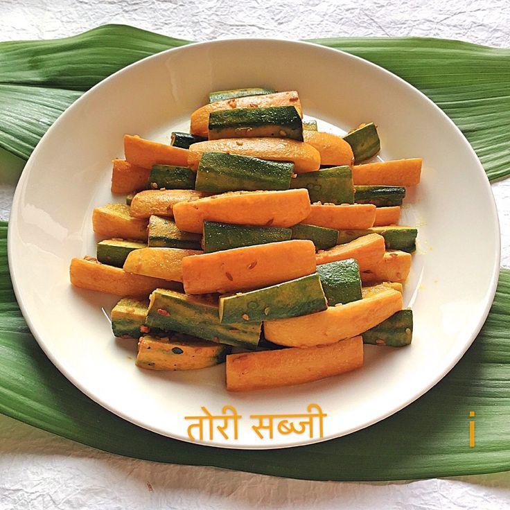 izoom's dish photo ズッキーニのサブジ  Zucchini Sabzi | http://snapdish.co #SnapDish #レシピ #夏に勝つエスニック料理大募集♪ #インド料理 #エスニック料理 #野菜料理 #ベジタリアン