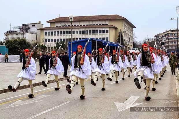 National Day - Parade - Aarhotel - Ioannina - Epirus - Greece