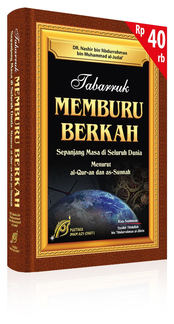 TABARRUK MEMBURU BERKAH | DR. Nashir bin 'Abdurrahman bin Muhammad al-Juda'i | xxiv + 669 hlm | 17 x 24 cm | Rp 40.000,- | http://pustakaimamsyafii.com/tabarruk-memburu-berkah.html