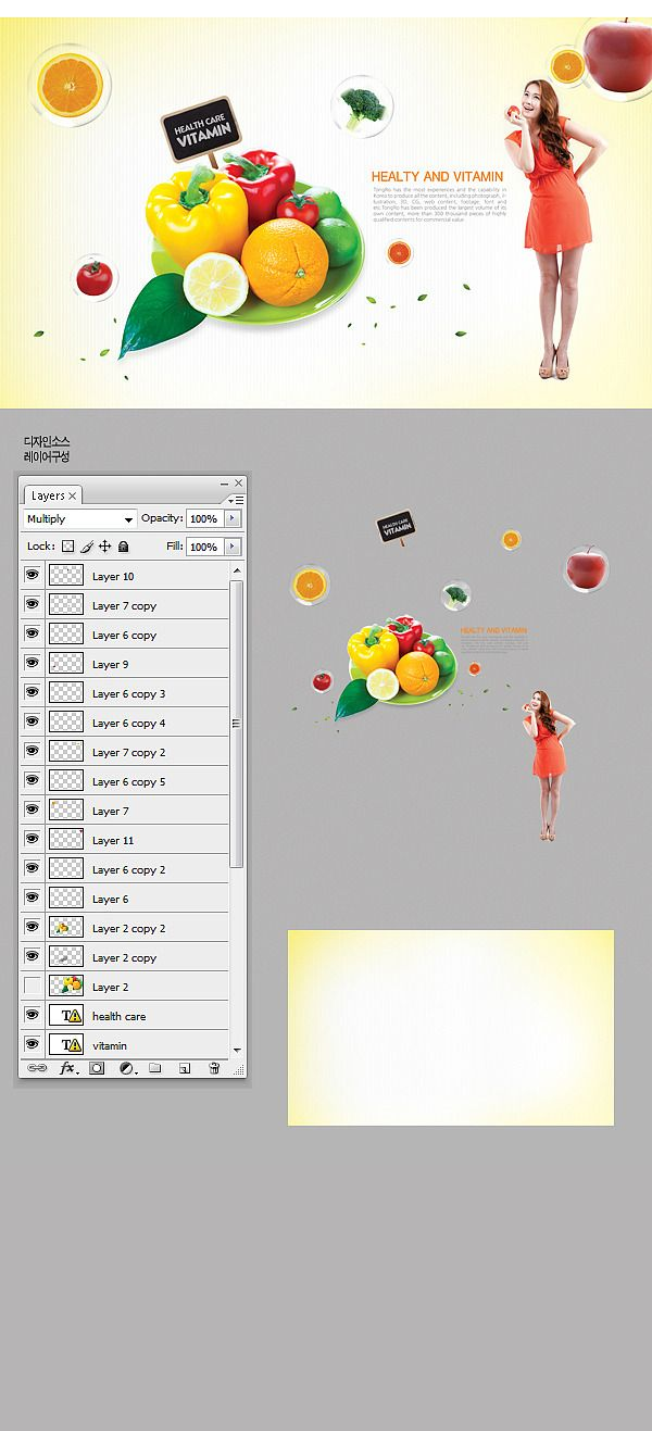 Today IMAGETODAY- image - the image path (main) www5