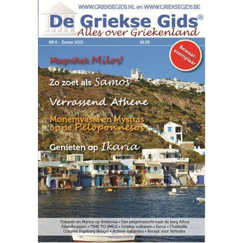 NIEUW: Zomer 2015 Griekse Gids Glossy - Nummer 8