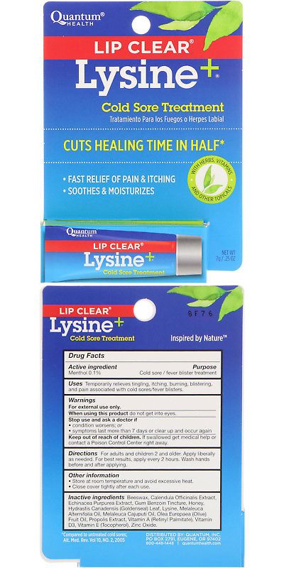Cold Sores 159797 Quantum Health Lip Clear Lysine Sore Treatment 0 25 Oz 7 G It Now Only 11 62 On Ebay