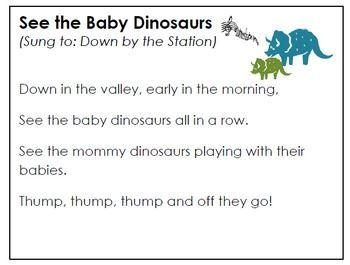 Sing this fun song with your preschoolers and then send home a copy of the song home!  Great for parent communication, subject reinforcement, large motor skills, and social studies!
