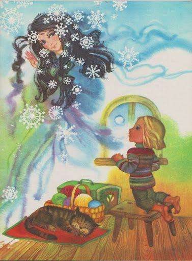 "Ilona Ceipe. Ilustrācija H.K.Andersena pasakai ""Sniega karaliene"", Rīga 1978"