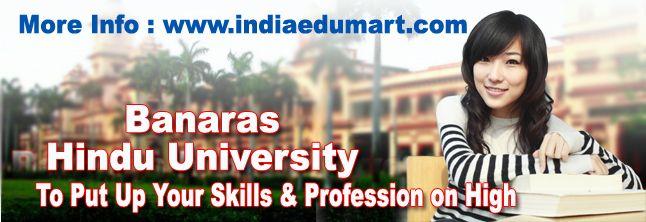 Follow Your Career Growth with Banaras Hindu University
