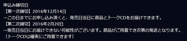 ドラマCD セックスフレンズ