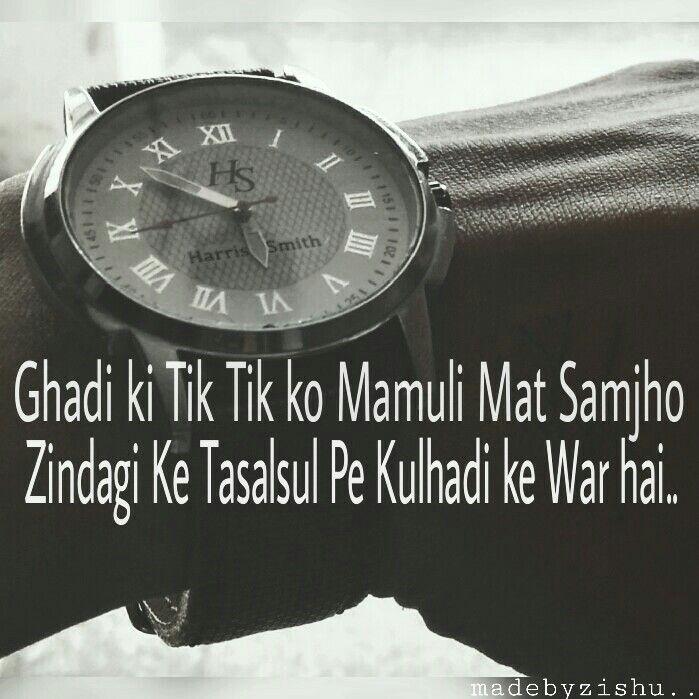 Waqt.