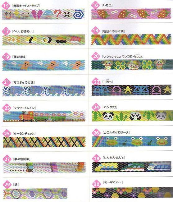 большая подборка схем для брелков и фенечек из бисера, летние яркие узоры, простые схемы для начинающих, мозаика, кирпичное плетение