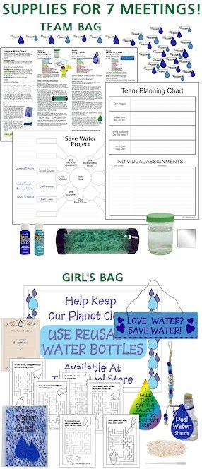 Water Quest Badge in a Bag®. Our Quest Badge in a Bag® is packed with hands-on activities to make your Girl Scout Journey a fun, positive experience for your girls AND a stress-free, memorable experience for you. For more detail see MakingFriends.com