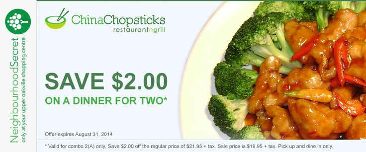 Save $2.00* at China Chopsticks #Oakville #ShopLocal