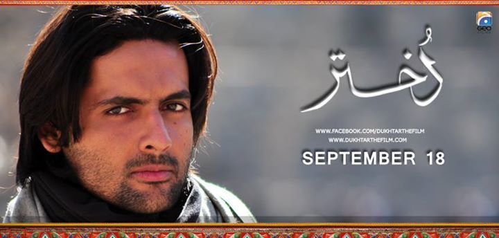 Watch the dashing Mohib Mirza (Sohail) in the movie #Dukhtar coming out 18th of…