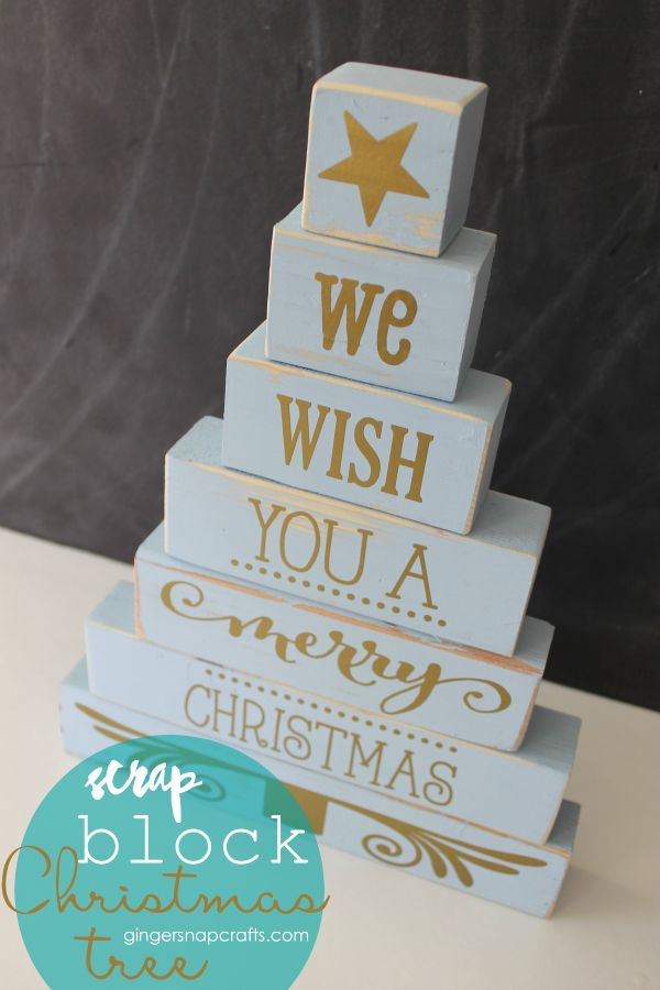 DIY Wood Block Christmas Tree by Gingersnaps Crafts for the Creative Girls Soiree on TodaysCreativeLife.com | Follow this tutorial and make your own Christmas tree from scrap wood!