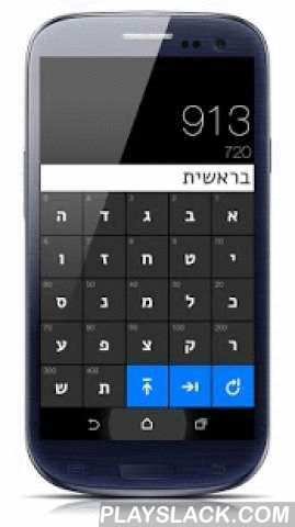 Notarikalc  Android App - playslack.com ,  Notarikalc is an easy to use gematria calculator. - On screen alphanumeric hebrew keyboard.- Counts permutations.- Strings of up to 20 characters.- 50% faster than competing apps. Note: Notarikalc isn't perfect. Please submit all inaccuracies to support@notarikalc.com.