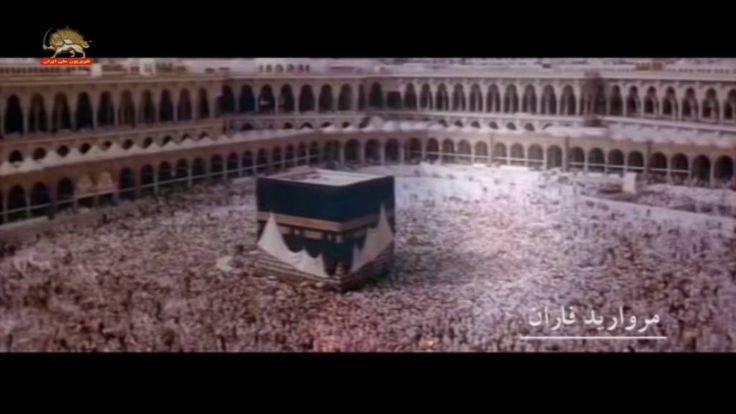 مروارید فاران