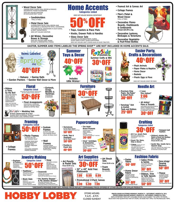 Hobby lobby coupons and sales
