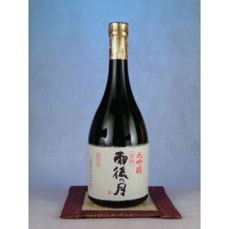 雨後の月 大吟醸 真粋/Ugonotuki Daiginzyo sinsui、梨やイチゴのようなみずみずしい香りと、丸く旨味のある奥深い味わいが光る大吟醸。Daiginjo of deep taste with the taste and smell like fresh strawberry and pear.