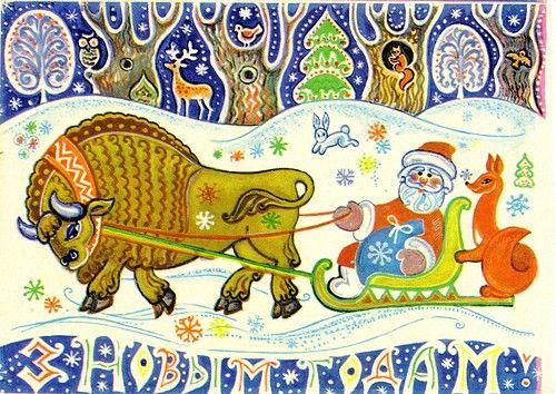 Худ. В. Данчук 1973г. Очень нравится, с зубром - символом Белоруссии.