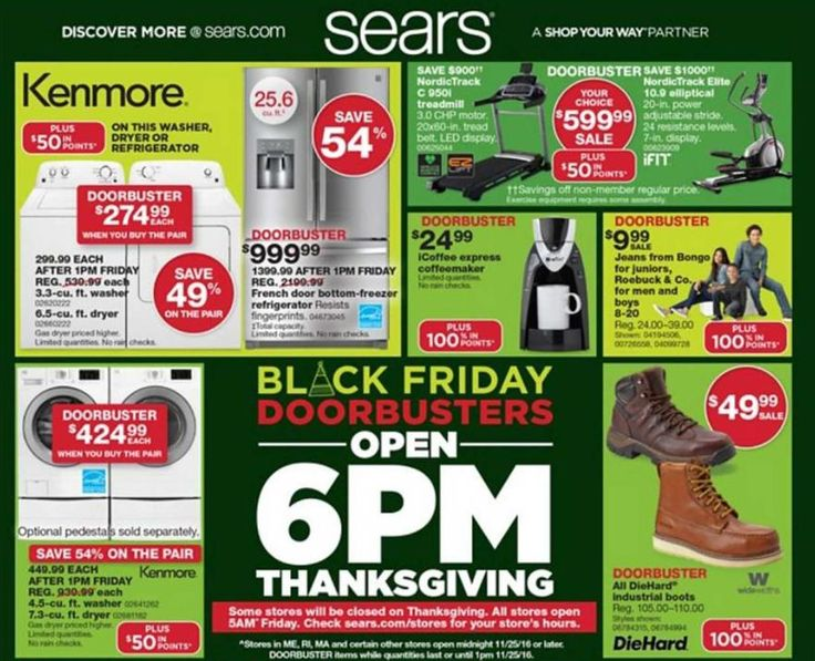 Sears Black Friday Ad 2016 via @msmblog