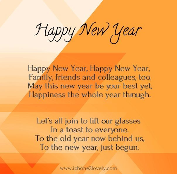 Happy New Year 2019 Poems For Kids Happy New Year Poem Happy New Year Quotes New Year Poem