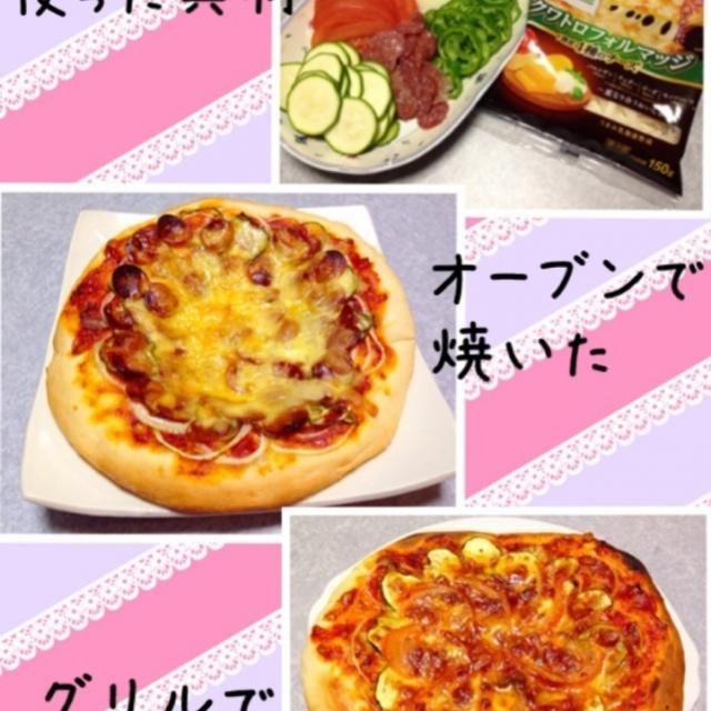 Chef中川浩行さんに 魚焼きグリルでピザを焼くと 早くて美味しいと 教えていただいたので 焼き比べてみた。 ほんとにふっくらもっちり、美味しく焼けた。 家族にも大好評\(^o^)/ - 19件のもぐもぐ - ピザをオーブンとグリルで焼き比べ by orieueki