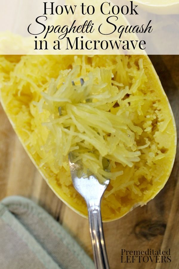 How to Cook Spaghetti Squash in a Microwave: A quick and easy method to cook spaghetti squash. You can cook spaghetti squash in the microwave in 15 minutes.