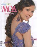 MOA 521 - Analia Gabriela Frola - Picasa Web Albums