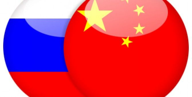 Russia-China trade currency