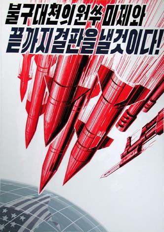 We'll Judge our Mortal Enemy, the American Imperialists (North Korea)  Perfect propaganda!