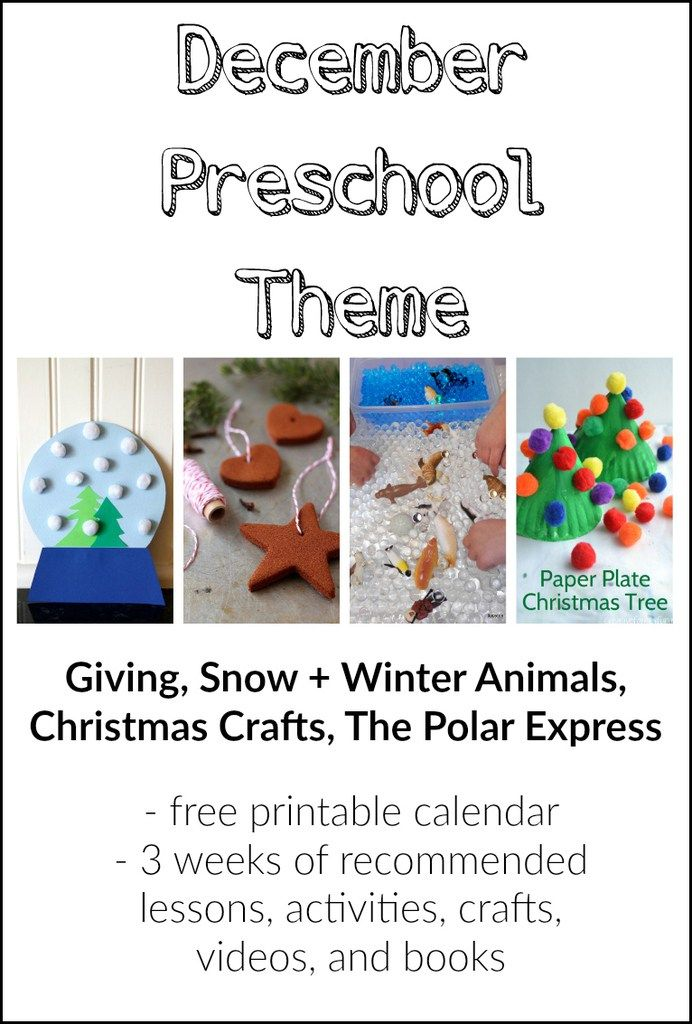 Calendar Preschool Theme : Our december preschool theme schedule and free