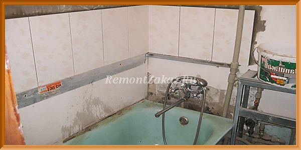 цена ремонта ванной
