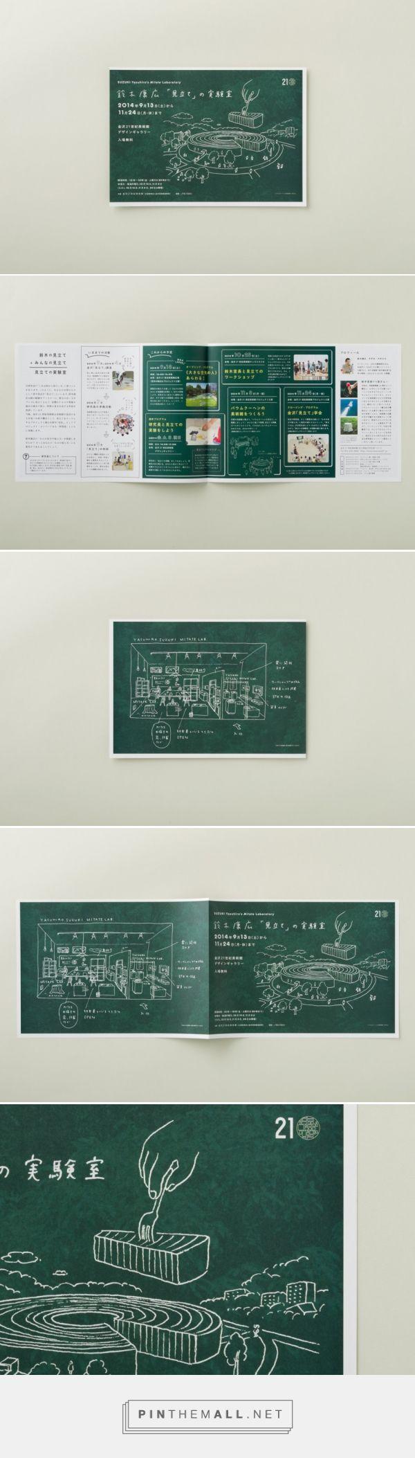 SUZUKI Yasuhiro's Mitate Laboratory  :   UMA / design farm - created on 2015-05-26 17:55:09