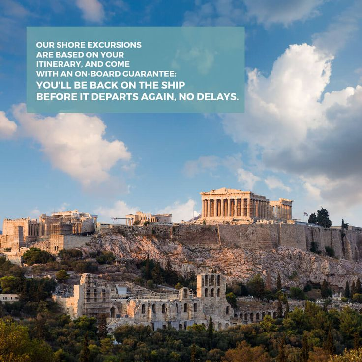 Step onto #Greek land and dive into 6,000 years of history. Into the birthplace of culture and science. Into some of the most incredible historical, cultural and natural sites on Earth #shore #excursionshttp://bit.ly/2d6oYhn