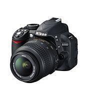 Nikon D3100 14 megapixel D-SLR camera with 18-55mm lenshttp://www.weddingheart.co.uk/debenhams-wedding-gifts.html