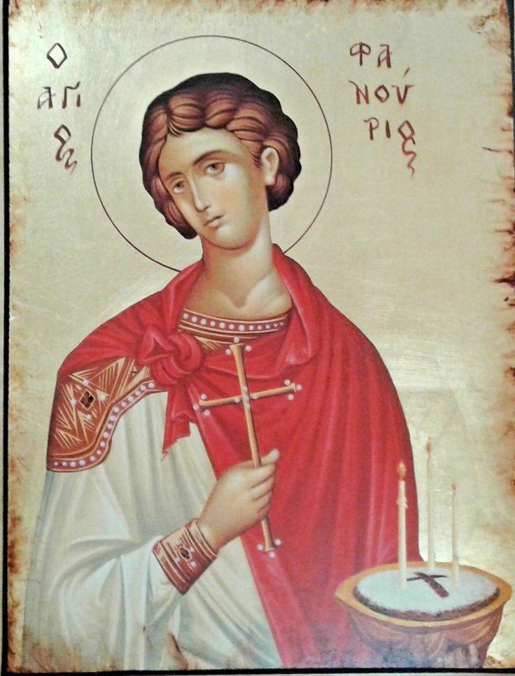 "St. Phanourios Icon with Golden Leaf Background & Handpaited Details 10.2"" | eBay"