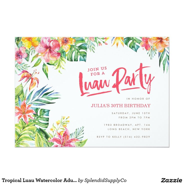 Tropical Luau Watercolor Adult Birthday Invitation