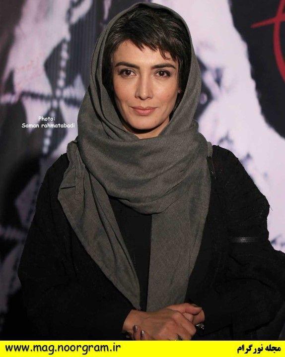 Womens Fashion Womens Fashion Makeup Persian Girls Womens Fashion Fashion