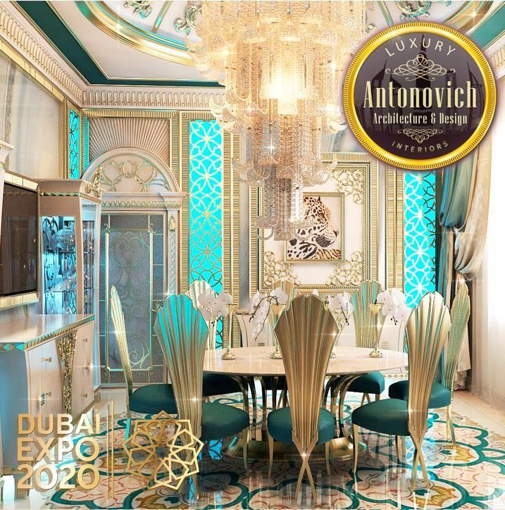 Kitchen Design Usa By Katrina Antonovich: Pin By Luxury Antonovich Design On Elegant Kitchens From