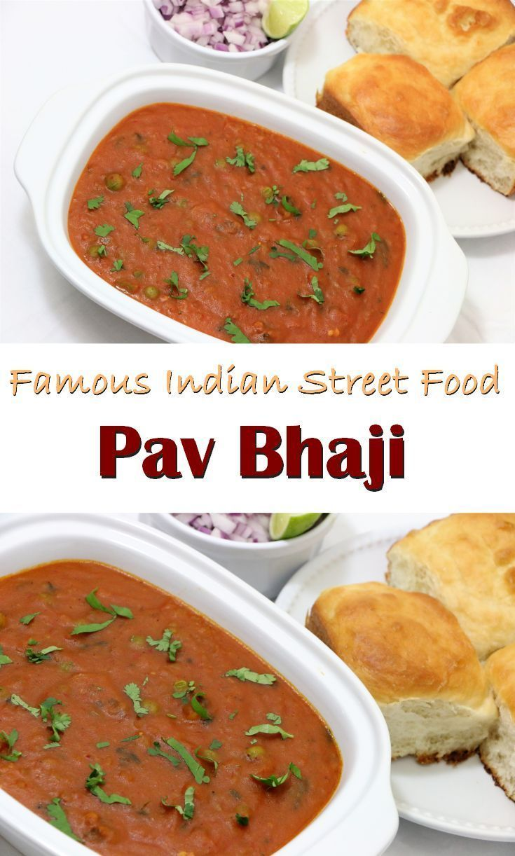 Pav Bhaji is an Indian fast food dish that originated as Maharashtrian cuisine. The pav-bhaji is a spicy preparation with a mixture of vegetables, either whole or mashed, a generous dose of fresh tomatoes, a dollop of butter, consumed with warm bread gently or crispy fried in butter - an all-time, any-time favourite with Mumbaikars. It is native to Maharashtra and has now become popular in most metropolitan areas in India, especially in those of central and western Indian states.